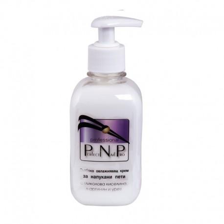 Perfect PNP Хидратиращ крем за крака с витаминни сфери и морски водорасли