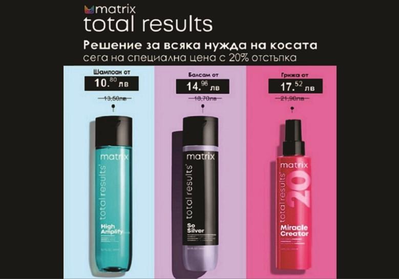 Total results MATRIX